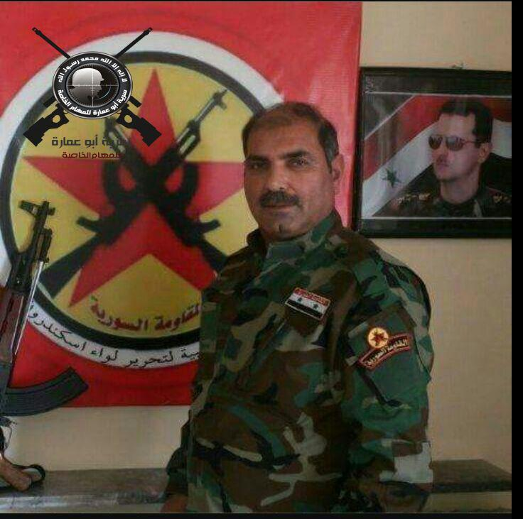 Commander Of Government-linked Kurdish Group Becomes Target Of Assassination Attempt In Aleppo City
