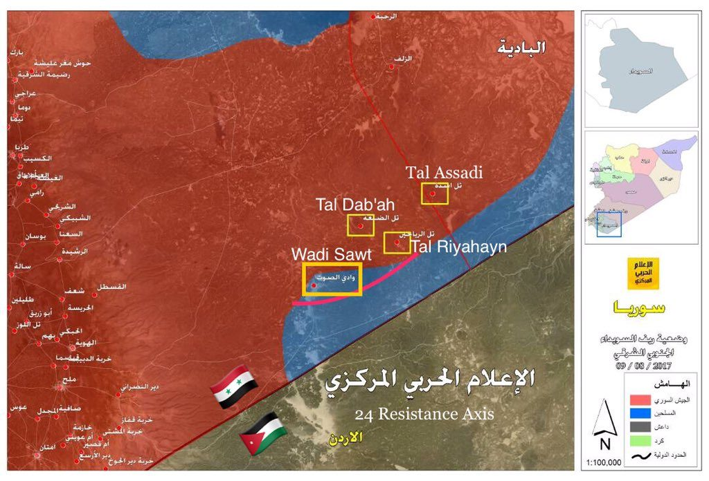 Syrian Military Liberated 100km2 From US-backed Militants In Damascus Desert (Map)