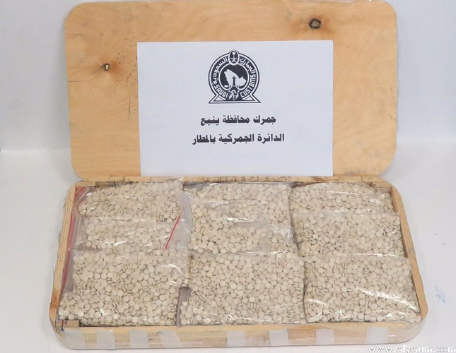 One of Many: Saudi Customs Prevented Attempt To Smuggle 74,860 Captagon Pills