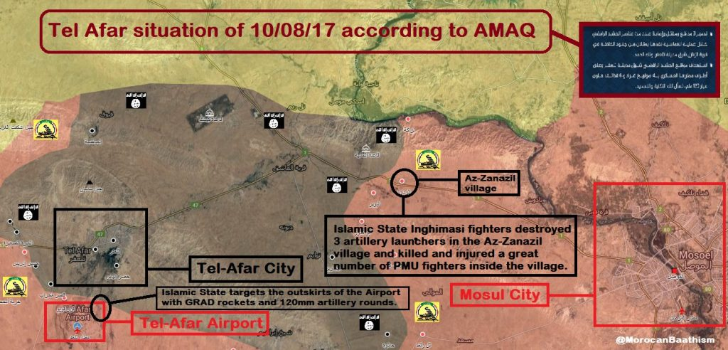 Map Update: ISIS Attacks Iraqi Army And Popular Mobilization Units In Tal Afar Area