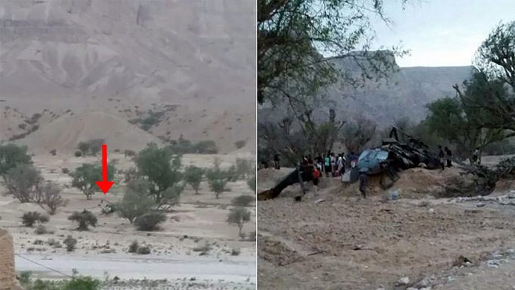 Four UAE Soldiers Die In Helicopter Crash In Yemen