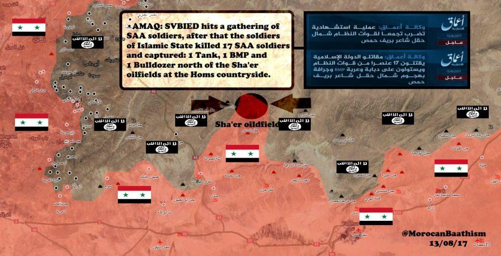 Syrian Army Surrounds Humaymah Village Near Border With Iraq