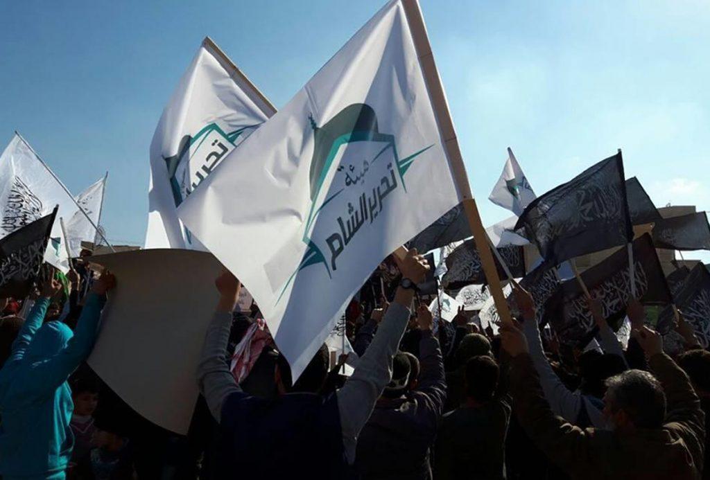 Hay'at Tahrir al-Sham Cracks Down Alleged Syrian Intelligence Cell In Idlib