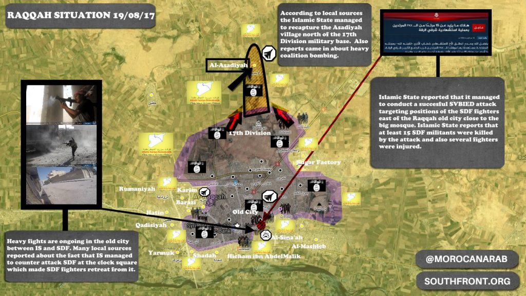 ISIS Attacks US-backed SDF In Southern And Northern Parts Of Raqqah City - Reports