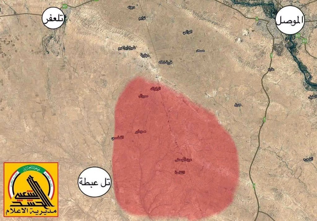 Iraqi Security Forces And Popular Mobilization Units Conduct Large Security Operation In Diyala Province