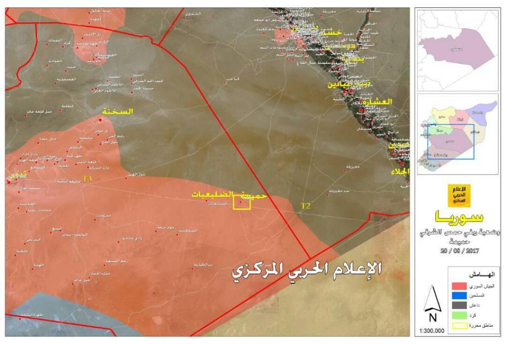 Syrian Army Liberated Key Humaymah Village From ISIS Near Iraqi Border