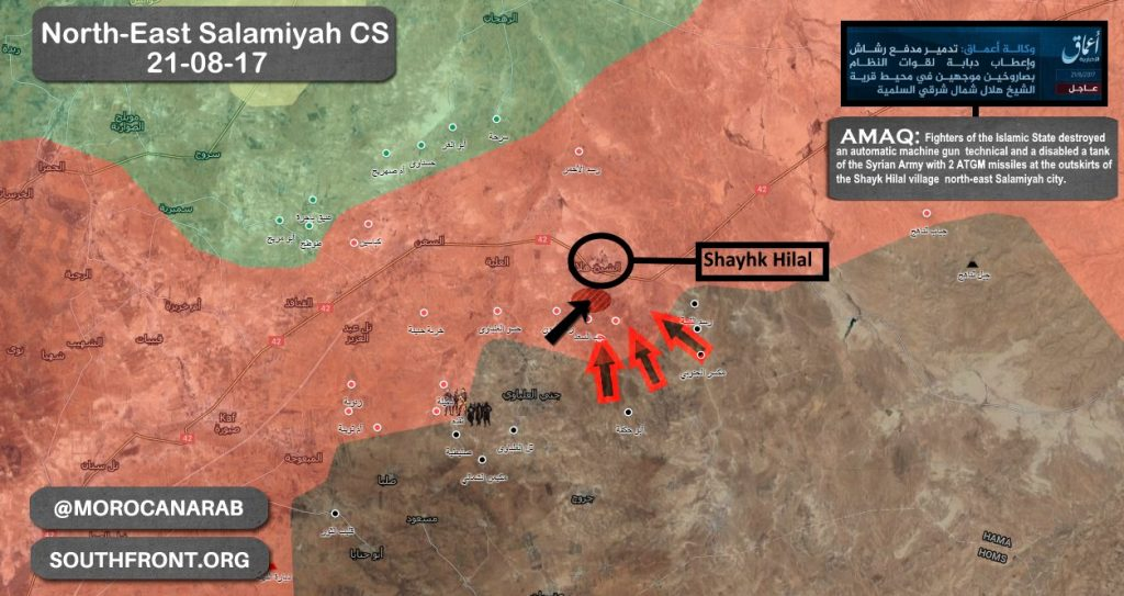 ISIS Reportedly Destroys Technical And Disabled Battle Tank Of Syrian Army East Of Salamiyah