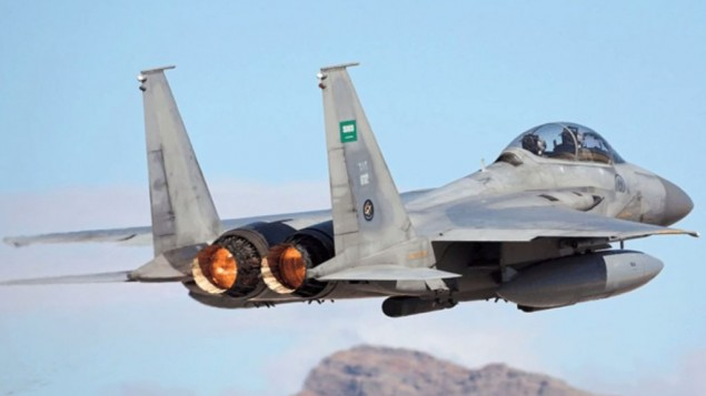 Over 30 Civilians Killed In Saudi-led Airstrike On Yemeni Capital