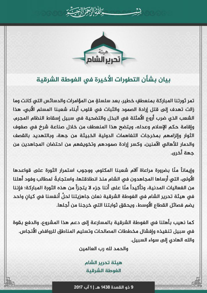 Hay'at Tahrir al-Sham Is Ready To Disband In Eastern Ghouta?