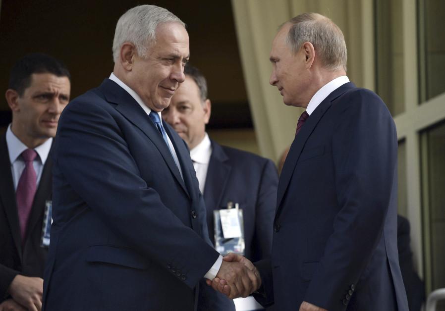 Netanyahu Says He Will Meet Putin Soon To Discuss Syria