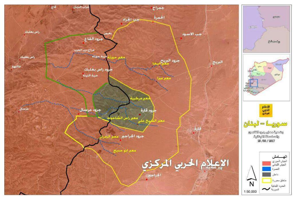 Hezbollah, Syrian Army And Lebanese Army Crushing ISIS At Syrian-Lebanese Border