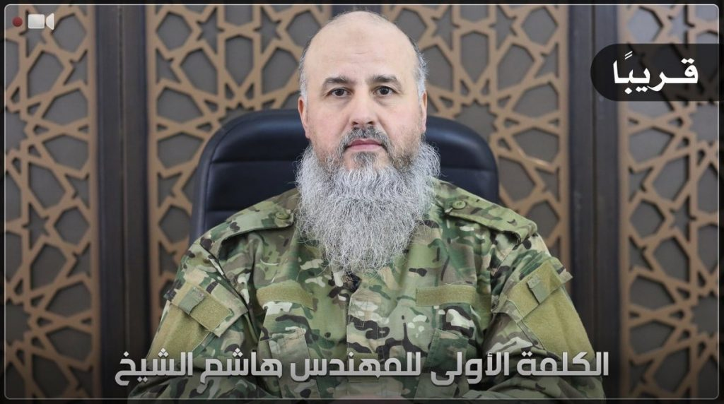 Hayat Tahrir al-Sham Pushes Another Re-Branding Initiative, Seeks To Absorb Remaining Militant Groups In Idlib