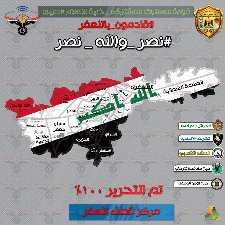 Tal Afar Is Fully Liberated From ISIS