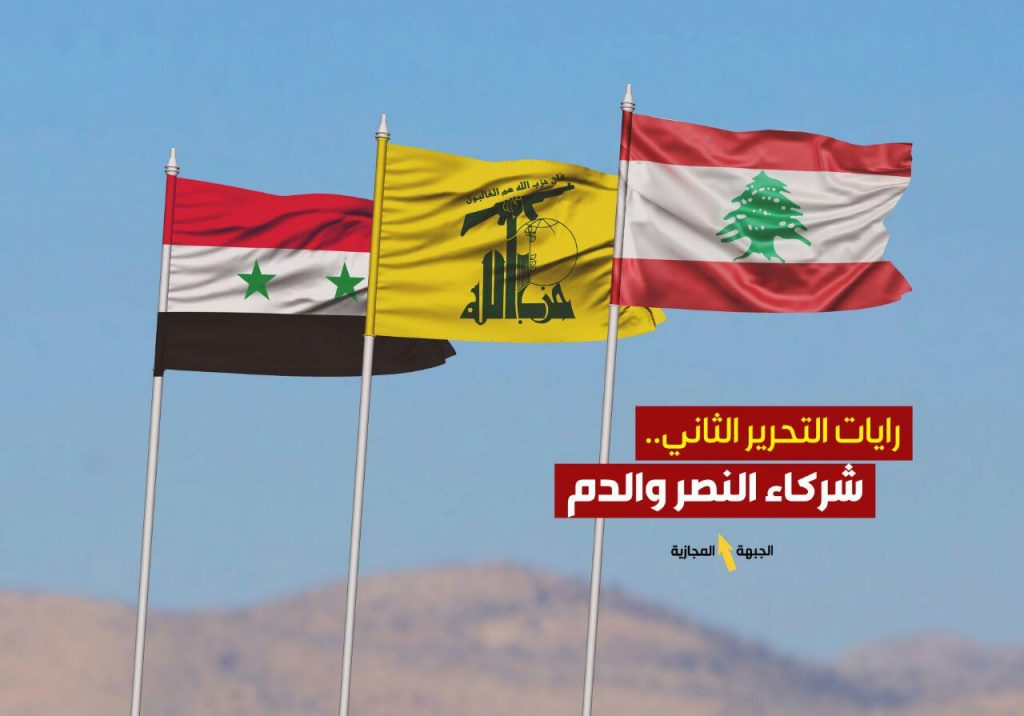 New Details About ISIS-Hezbollah Deal. ISIS To Withdrew To Al Bukamal City