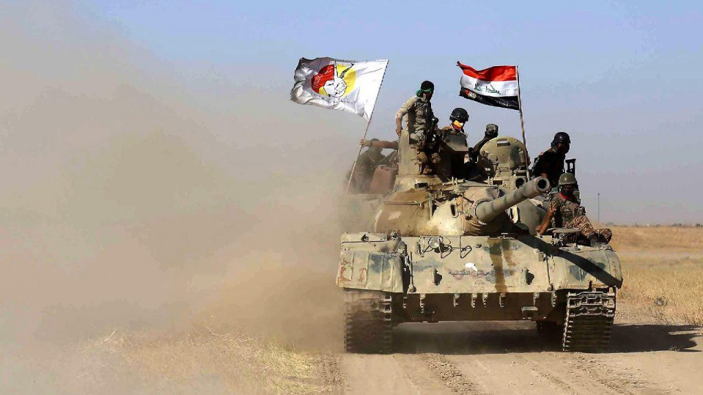 Iraqi Forces Liberate Two Villages East Of Tal Afar