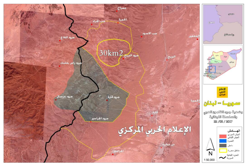 Hezbollah And Syrian Army Capture 70% Of Mira Crossing Area At Syrian-Lebanese Border