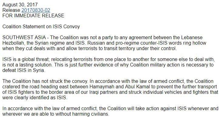 米国主導の連合は、レバノンとの契約の下でQalamounからデリゾール省に向かうISISコンボイを爆撃 - レポート