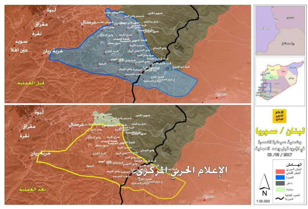 Syrian-Lebanese Border Is Cleared From All Hayat Tahrir al-Sham Members