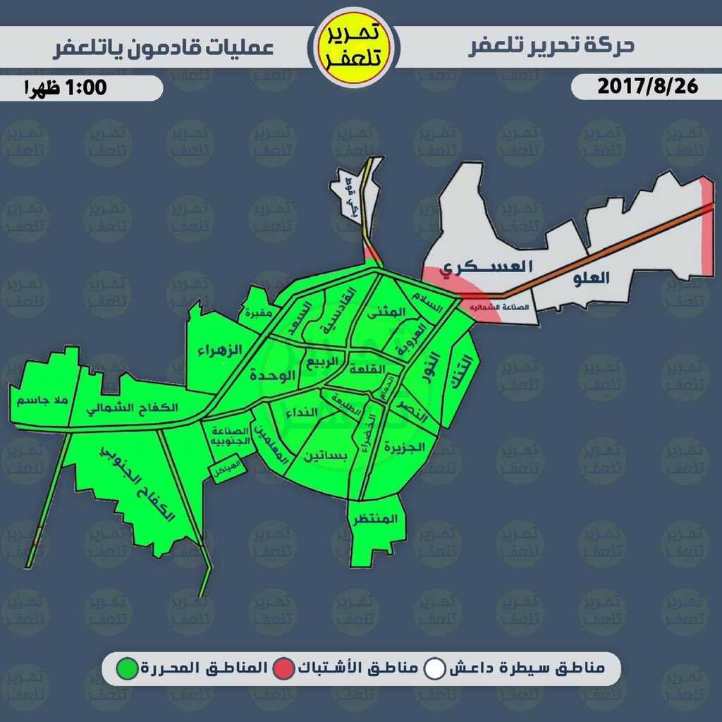 Iraqi Forces Liberate Center Of Tal Afar Town From ISIS