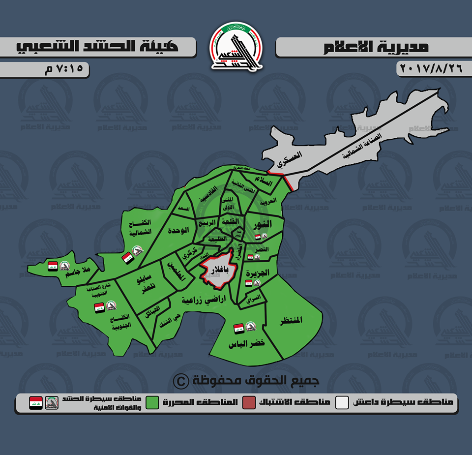 Iraqi Forces Liberated 13 New Areas From ISIS In Tal Afar