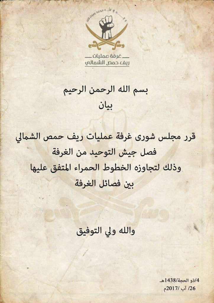 Homs Countryside Operation Room Kicks Out Jaish Al-Tawhid For Participating In De-Escalation Agreement