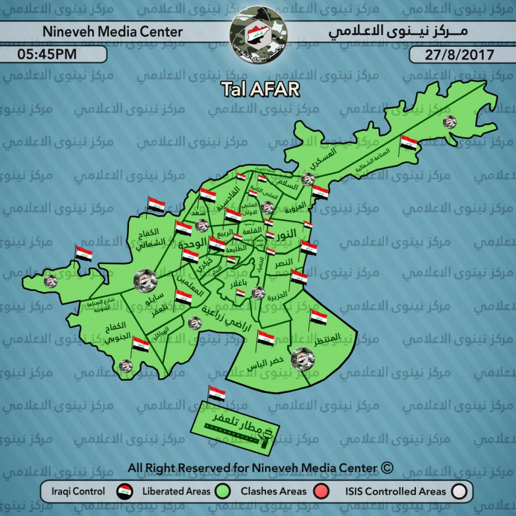Iraqi Army And PMU Capture More Than 13 New Areas Around Recently Liberated Tal Afar