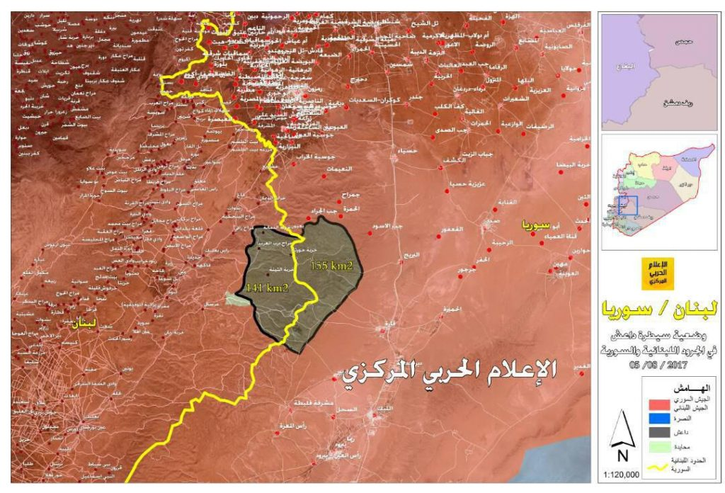 Videos: Lebanese Forces Start Anti-ISIS Operation At Border With Syria