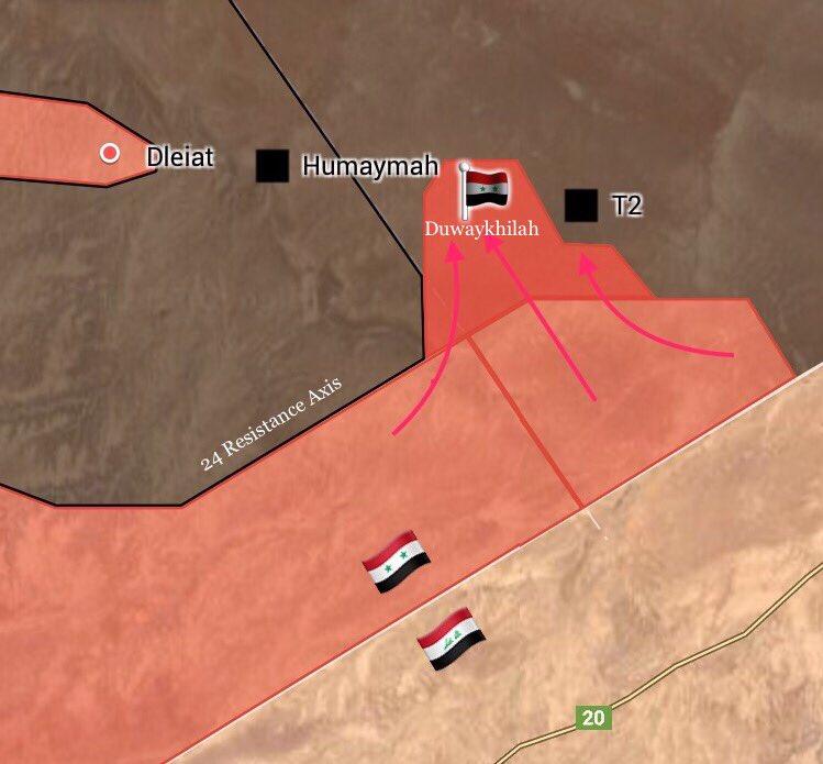 Syrian Army Liberates Duwaykhilah Village Near T2 Pumping Station