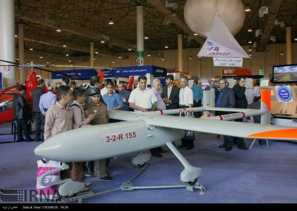 Iranian Drone Flies Within 100 Feet Of U.S. F-18 In Persian Gulf