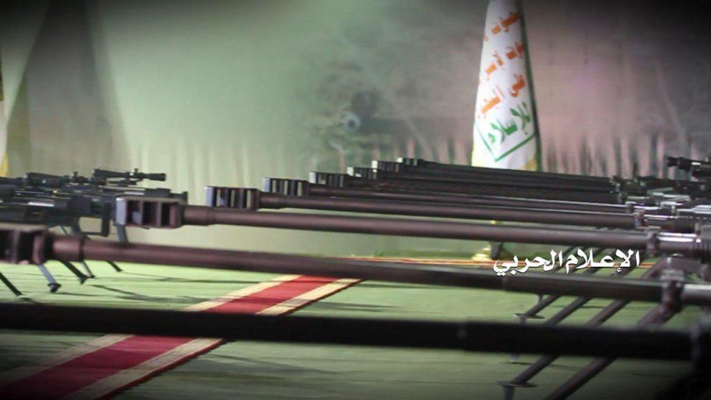 "Yemeni Army Reveals 7 ""Domestically-Made"" Sniper Rifles (Photos)"