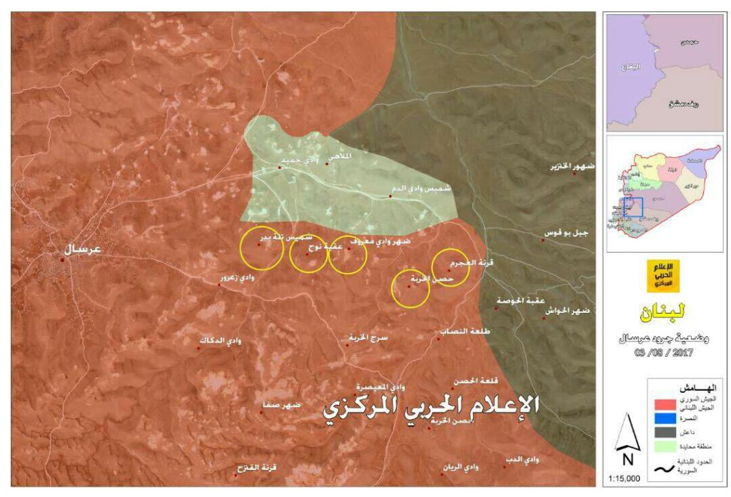 Syrian-Lebanese Border Is Cleared From All Hayat Tahrir al-Sham Members