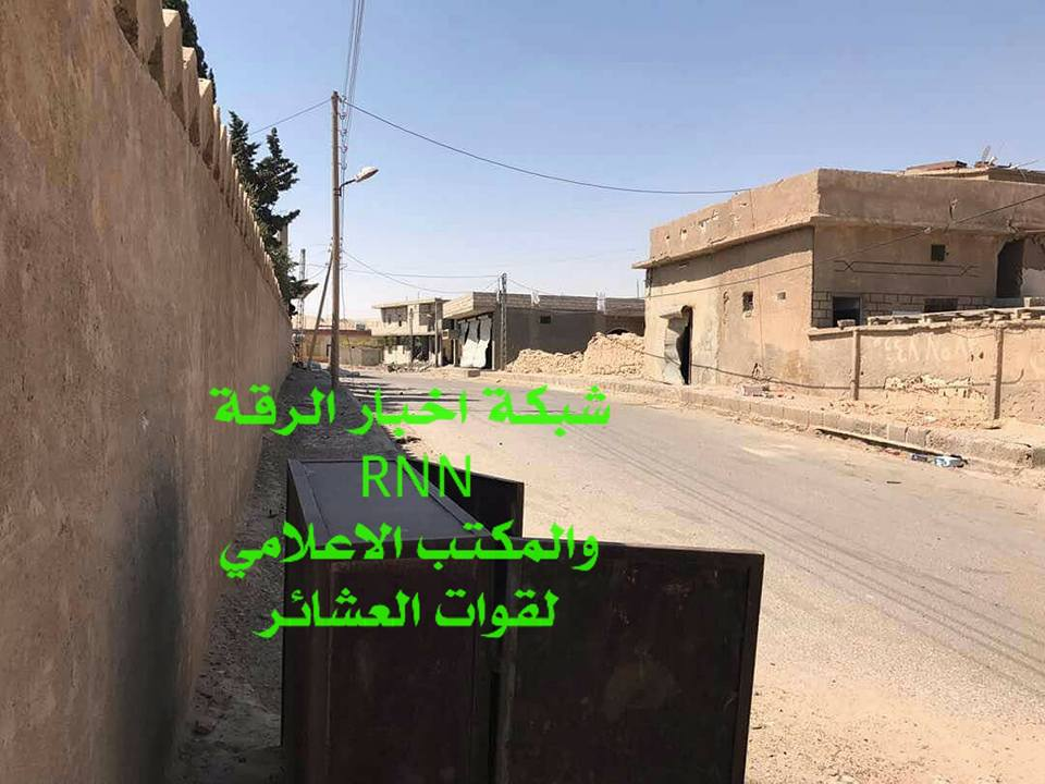 Tiger Forces And Allied Tribal Fighters Liberate Two More Villages In Southern Raqqah
