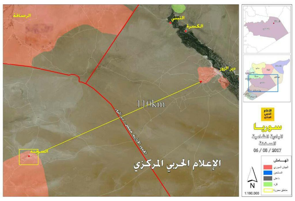 Syrian Army Advances Further In Direction Of Deir Ezzor Following Liberation Of Sukhna (Maps, Video, Photos)