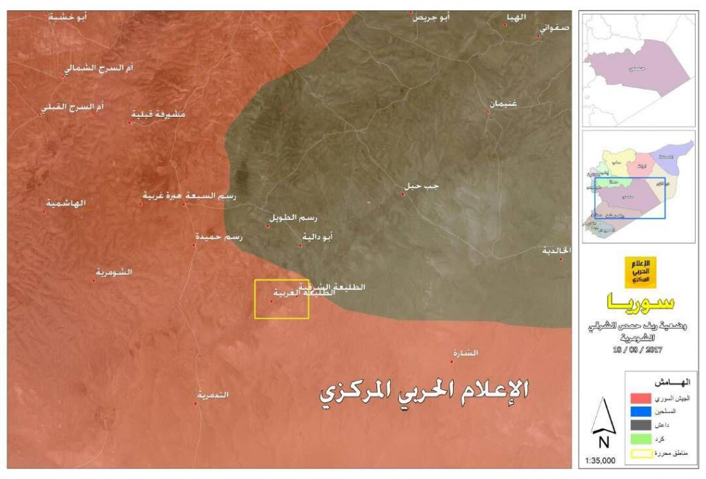 Syrian Army Imposes Fire Control Over Key Village Of Humaymah Near Iraqi Border (Video, Map)
