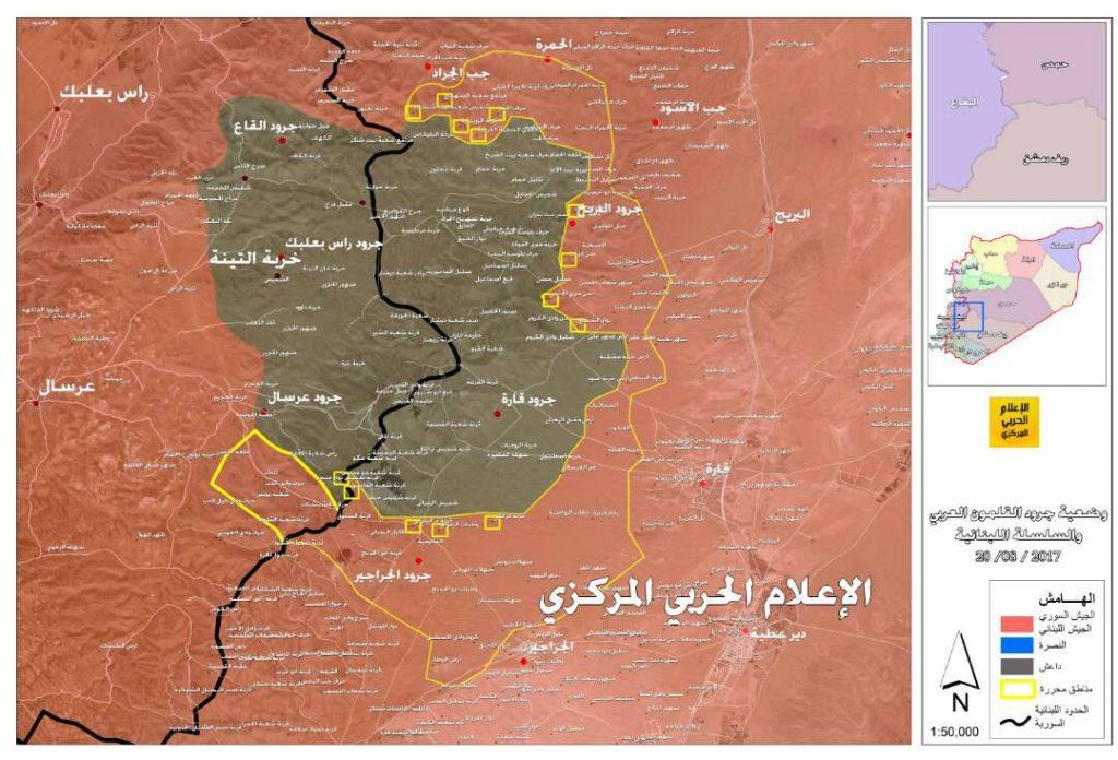 Lebanese Army Captured 80 Km2 In Ras Balbak And Al-Qa'a (Videos)