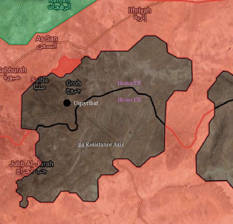 Government Forces Recapture 3 Villages From ISIS In Uqayribat Pocket (Map, Photos)