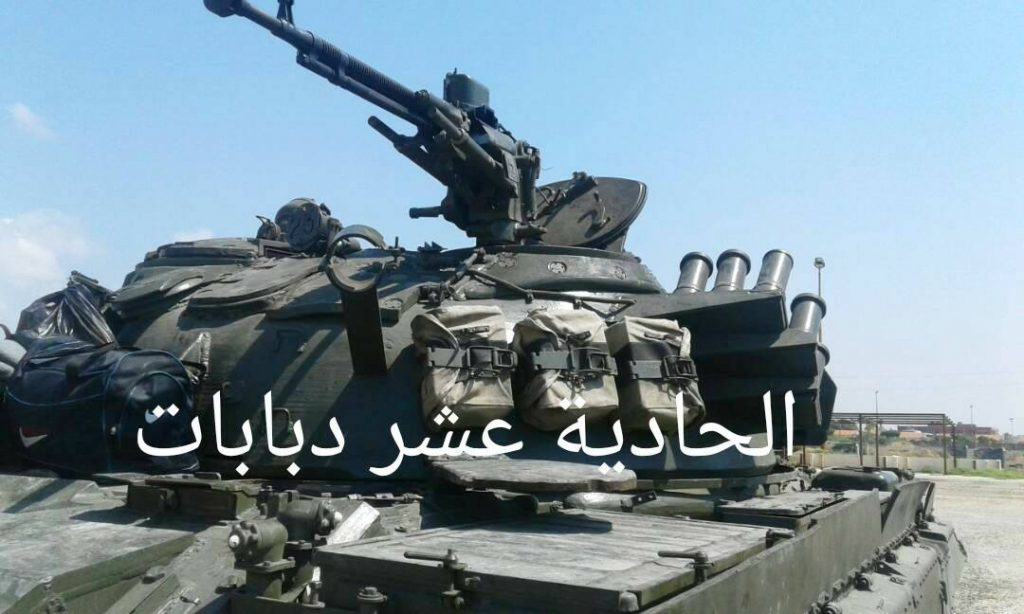 Russia Delivered New Batch Of T-62M Battle Tanks To Syrian Army