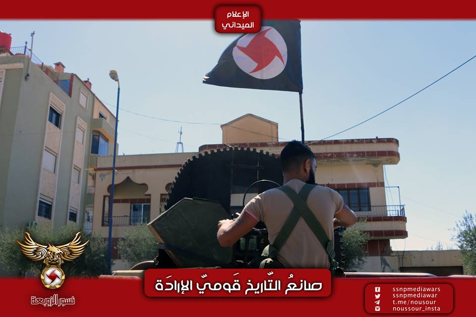 Photo Report: Pro-Government SSNP Military Wing Fighters Operating In Southwestern Suweida Area