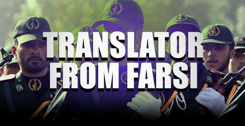 SF Searching Translator From Farsi To English