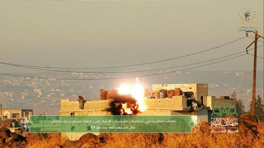 Army And Militants Accuse Each Other Of Breaching De-escalation Agreement In Northern Homs