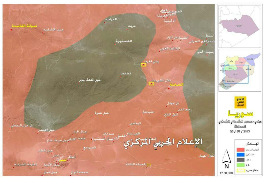 Syrian Army Captures More Areas In East Hama and East Homs Pockets. Tiger Forces Send Reinforcements To Southern Raqqah