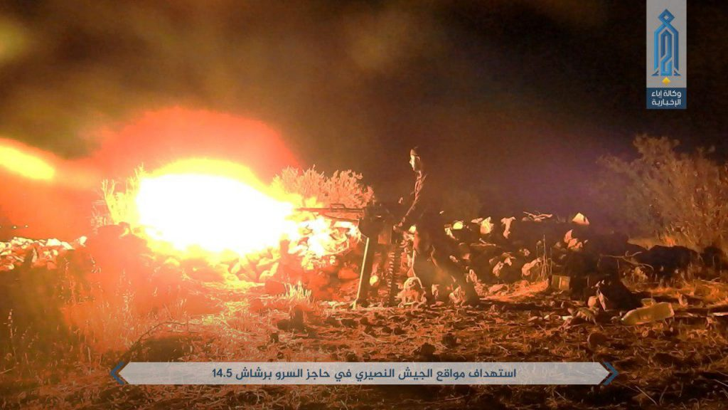 Hayat Tahrir al-Sham Claims Killing Of Dozens Syrian Soldiers, Capturing Of T-55 Battle Tank (Photos)