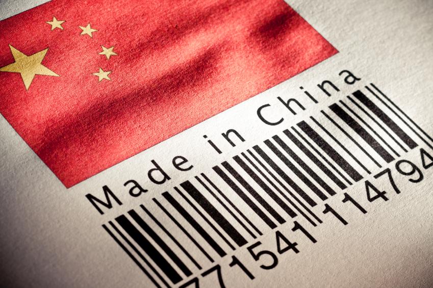 中国は米国に経済制裁を課すことを決めた場合に何が起こるか想像してみ?
