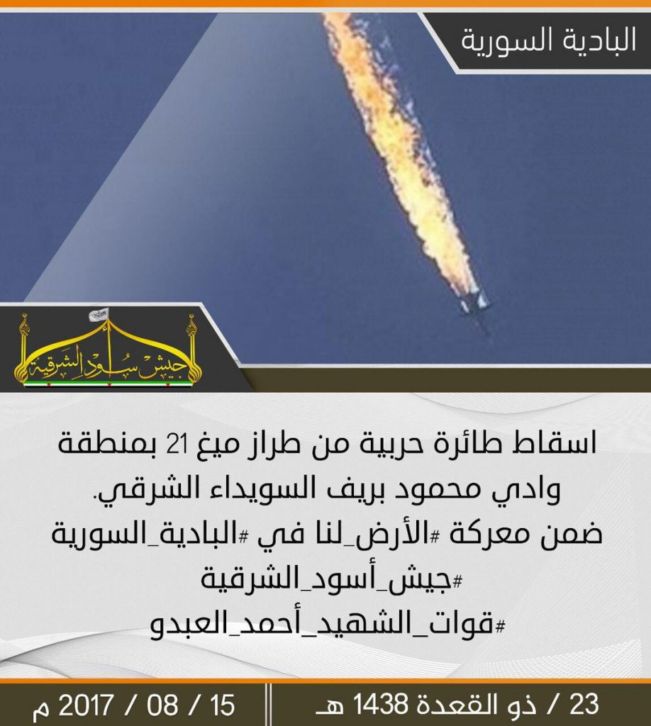 US-backed Militants Claims Downing Of Syrian Air Force MiG-21 Warplane Near border With Jordan