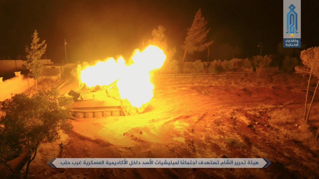 Hayat Tahrir Al-Sham, Its Allies Launch Offensive Against Govt Forces From Rastan pocket