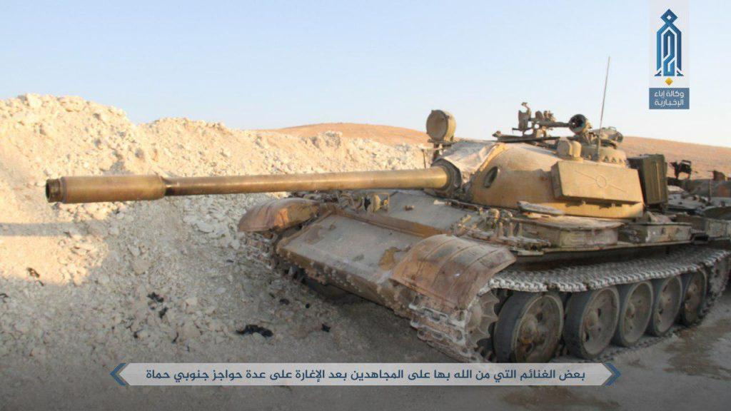 Hayat Tahrir al-Sham Claims Killing Of Dozens Syrian Soldiers, Capturing Of T-55 Battle Tank (Photos)