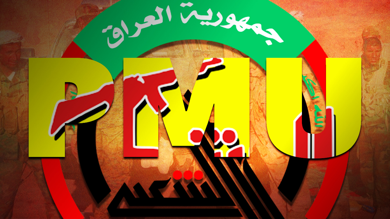 New Airstrike Targets PMU Base In Western Iraq