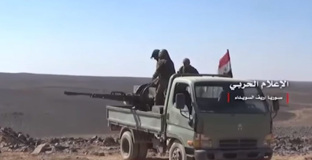 Syrian Army Captures New Points On Syrian-Jordanian Border