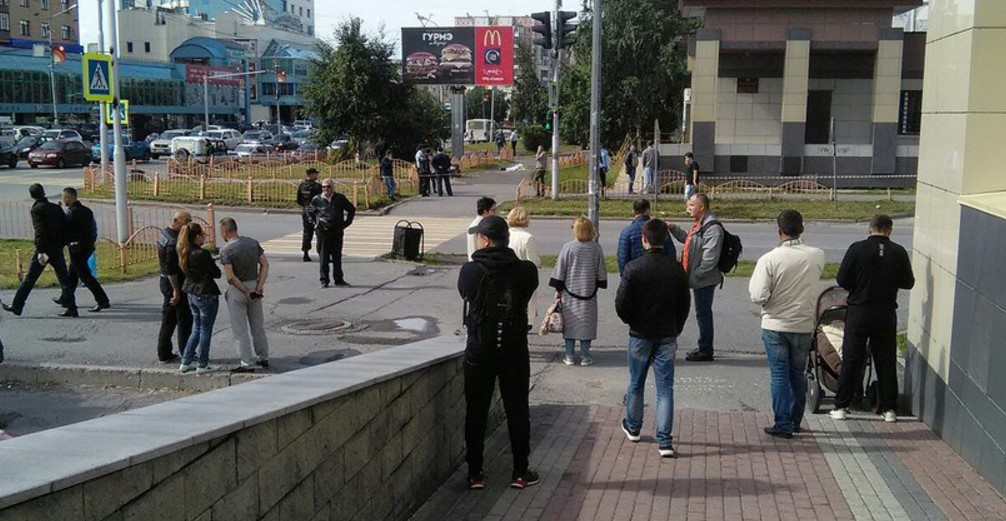 ISIS Claimed Responsibility For Stabbing Attack In Russia's Surgut (UPDATED)