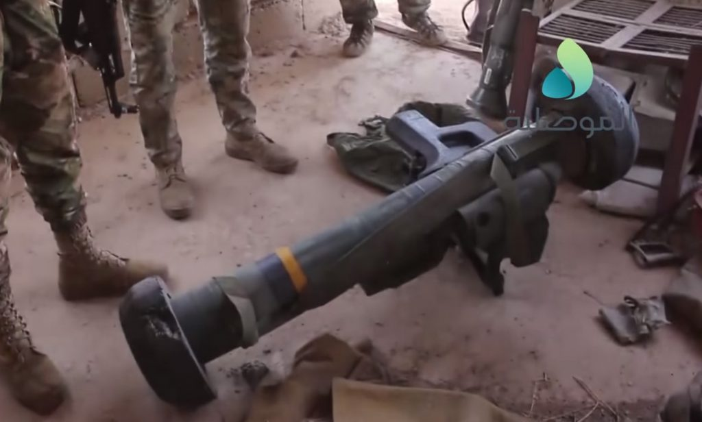 Iraqi Army Seized US-made FGM-148 Javelin Missile Launcher From ISIS Near Tal Afar (Video)
